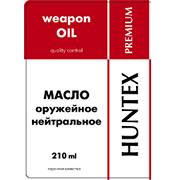 Масло оружейное нейтральное «HUNTEX premium» (210 мл)