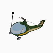 Мишень электромеханическая «Вертолет» (Ковров)