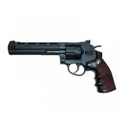 Пистолет Borner Sport 704