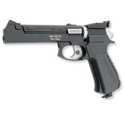 Пистолет МР 651-00