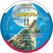 Пули Шмель 4,5 мм 1,09 гр (350 шт.)