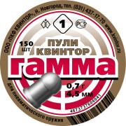 (Русский) Пули «Гамма №1» (150 шт.)