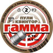 (Русский) Пули «Гамма №2» (125 шт.)
