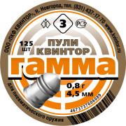 (Русский) Пули «Гамма 0,8» (125 шт.)