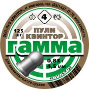 Пули «Гамма №4» (125 шт.)